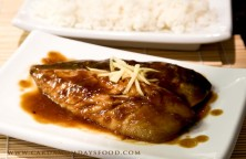 mackerel simmered with miso